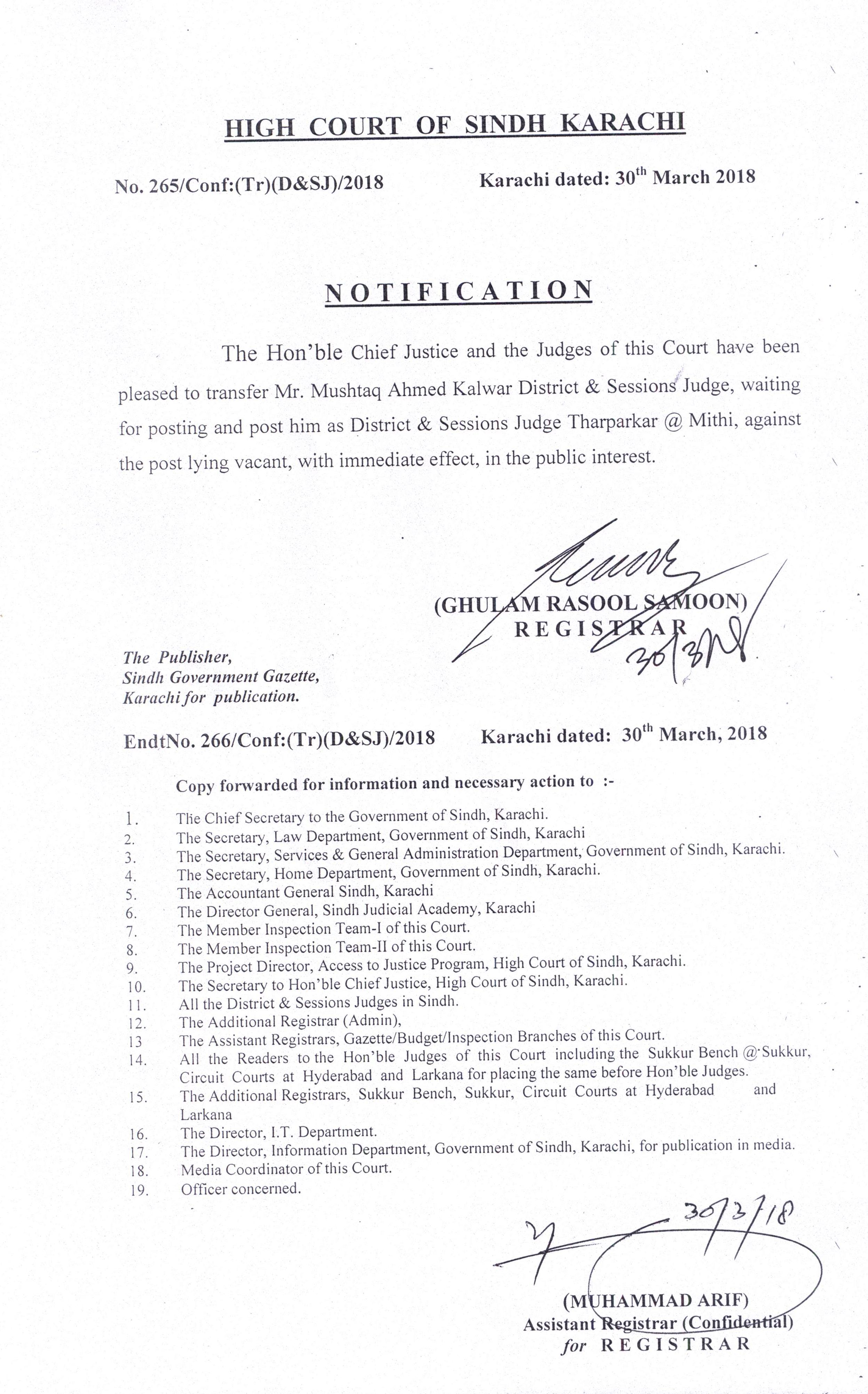 Welcome to High Court of Sindh